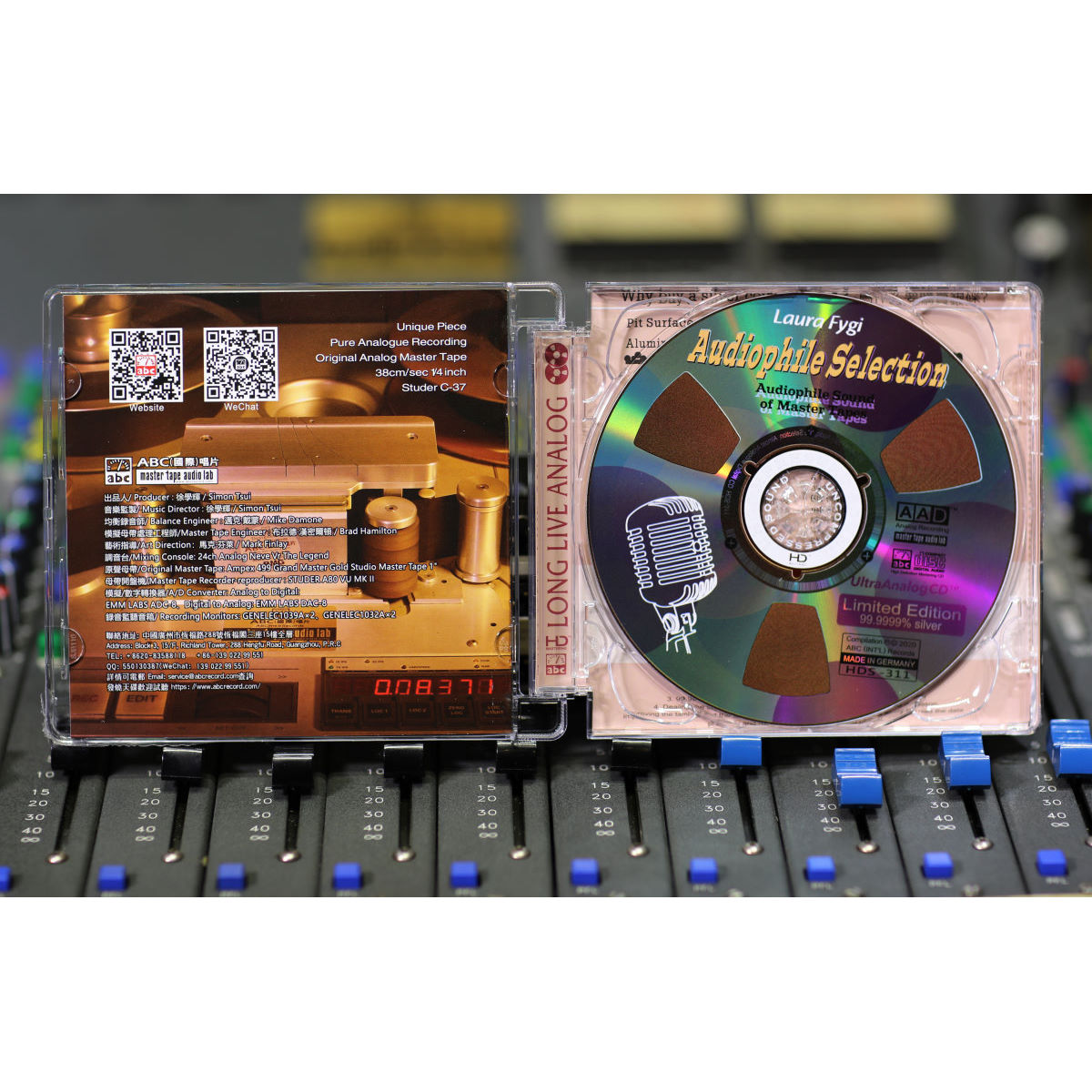 ABC Records - ABC Record - Analog Power