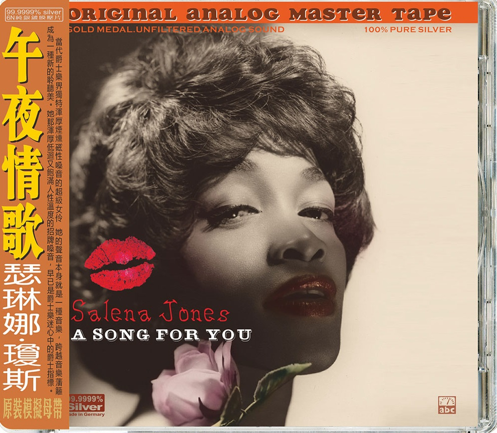 ABC Records - Salena Jone - A Song For You