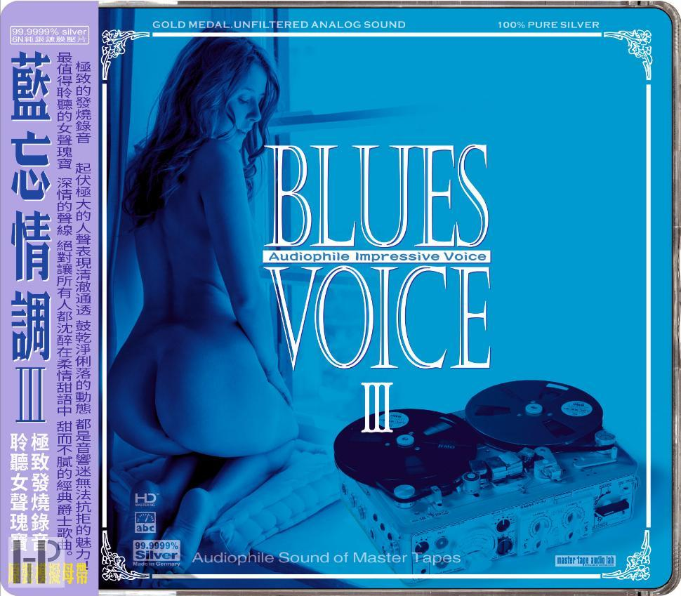 ABC Records - Blues Voices III