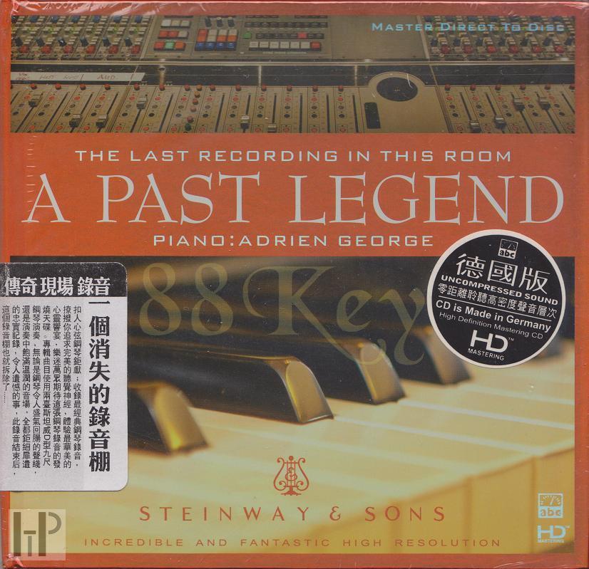 ABC Records - A Past Legend