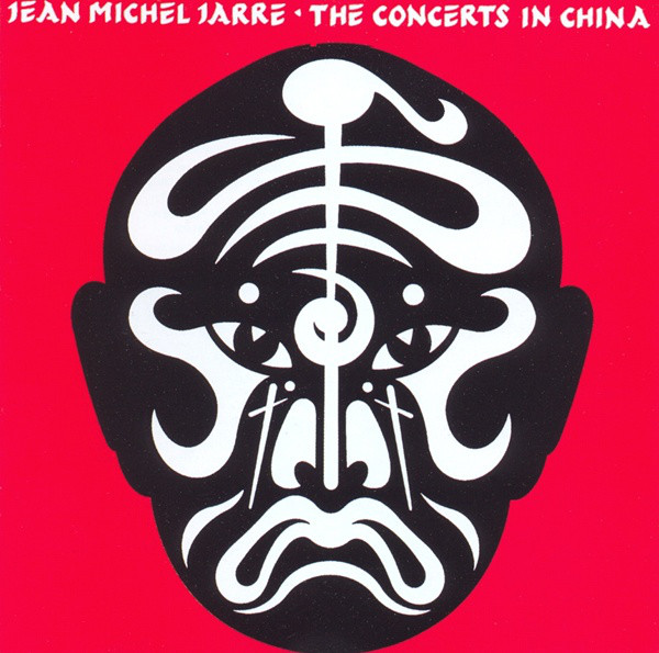 Jean Michel Jarre – The Concerts In China