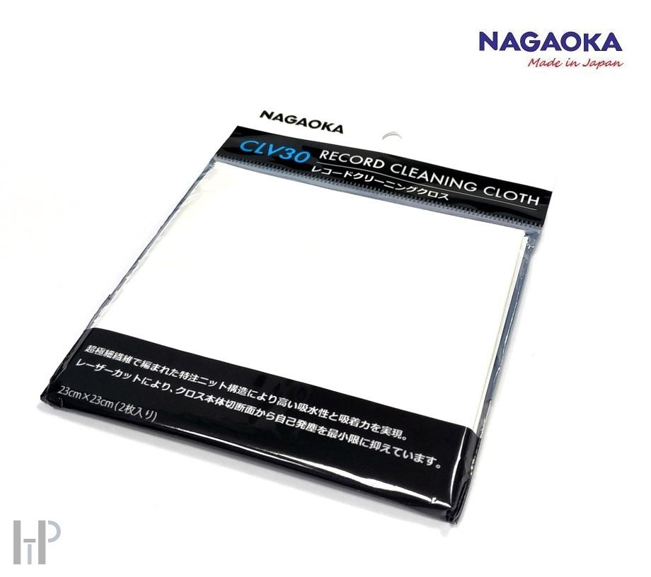 Nagaoka Record Cleaning Wet Set