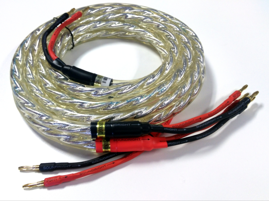Xindak - SoundRight LN-2