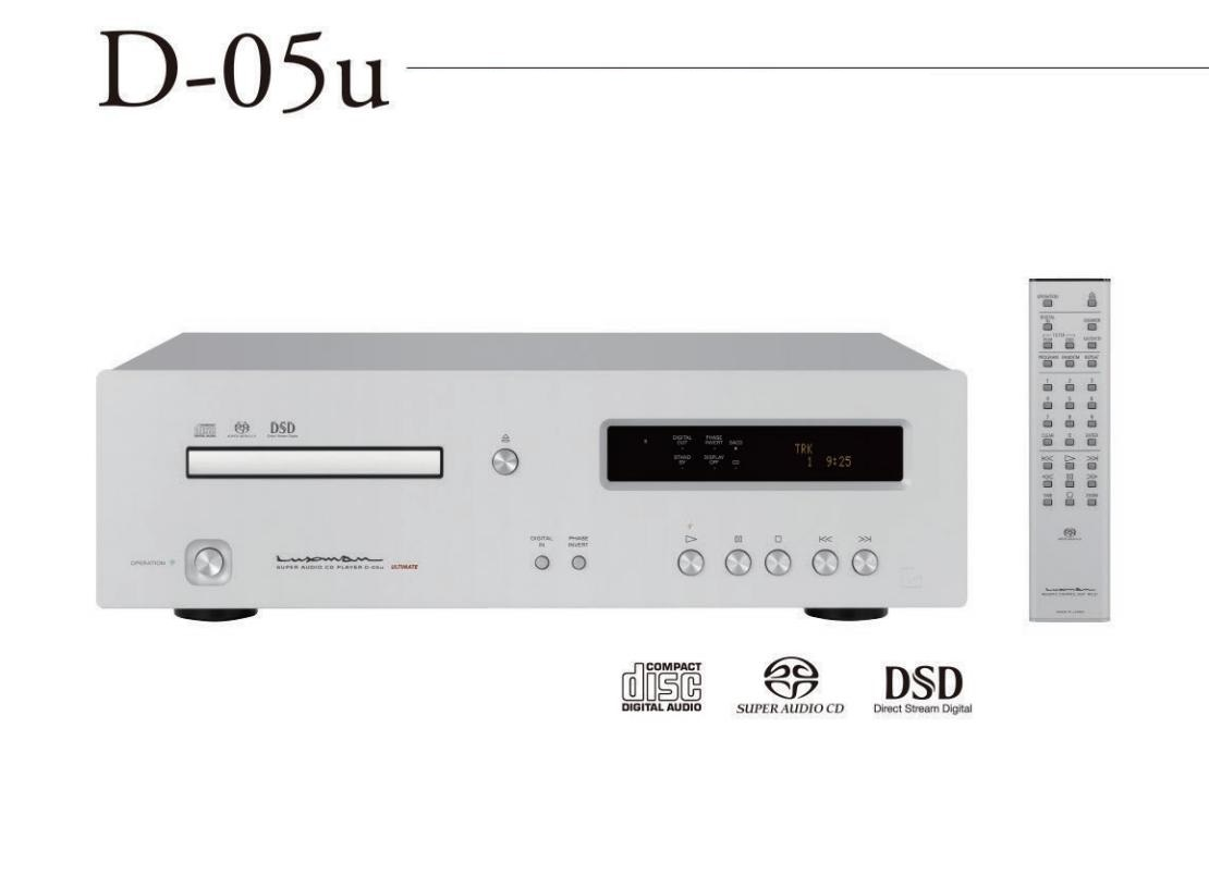 Luxman D-05u Ultimate Edition