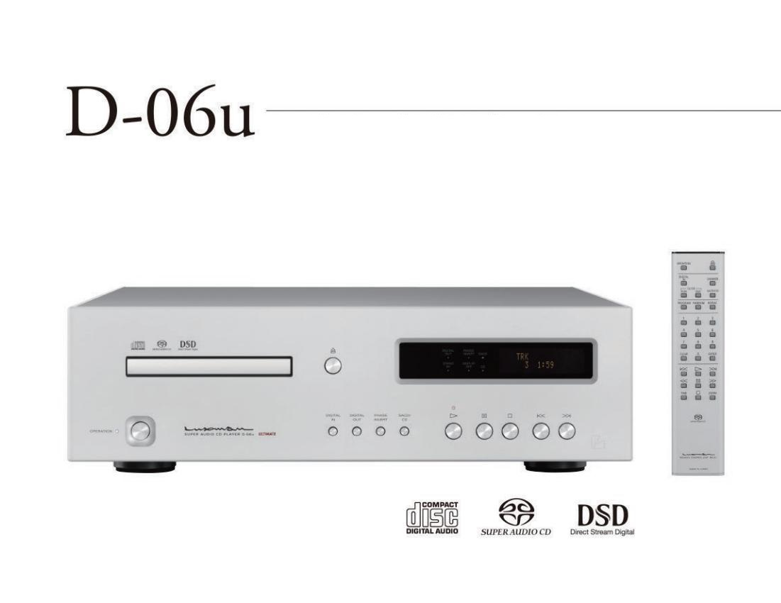 Luxman D-06u Ultimate Edition
