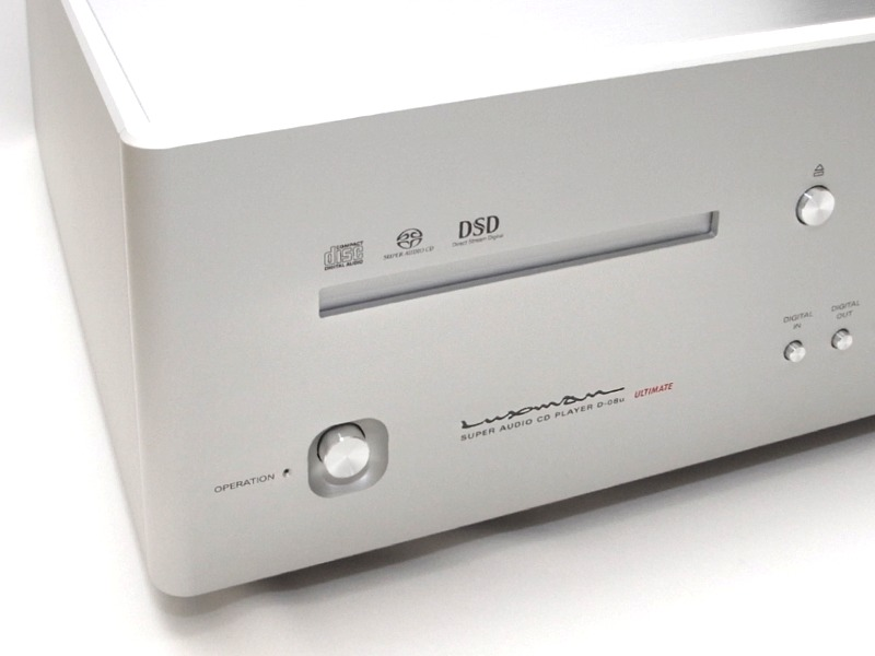 Luxman D-08u Ultimate edition
