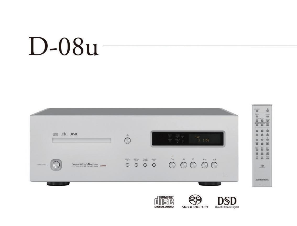 Luxman D-08u Ultimate edition