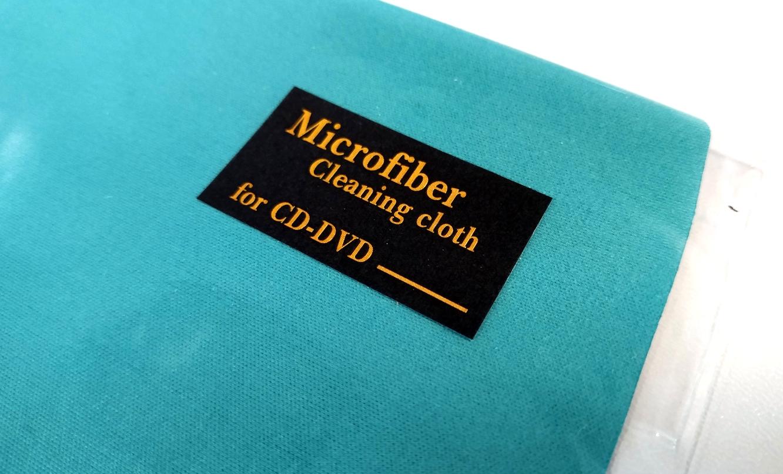 Simply Analog - Microfiber Cloth For CD-DVD-BLU RAY-VINYL