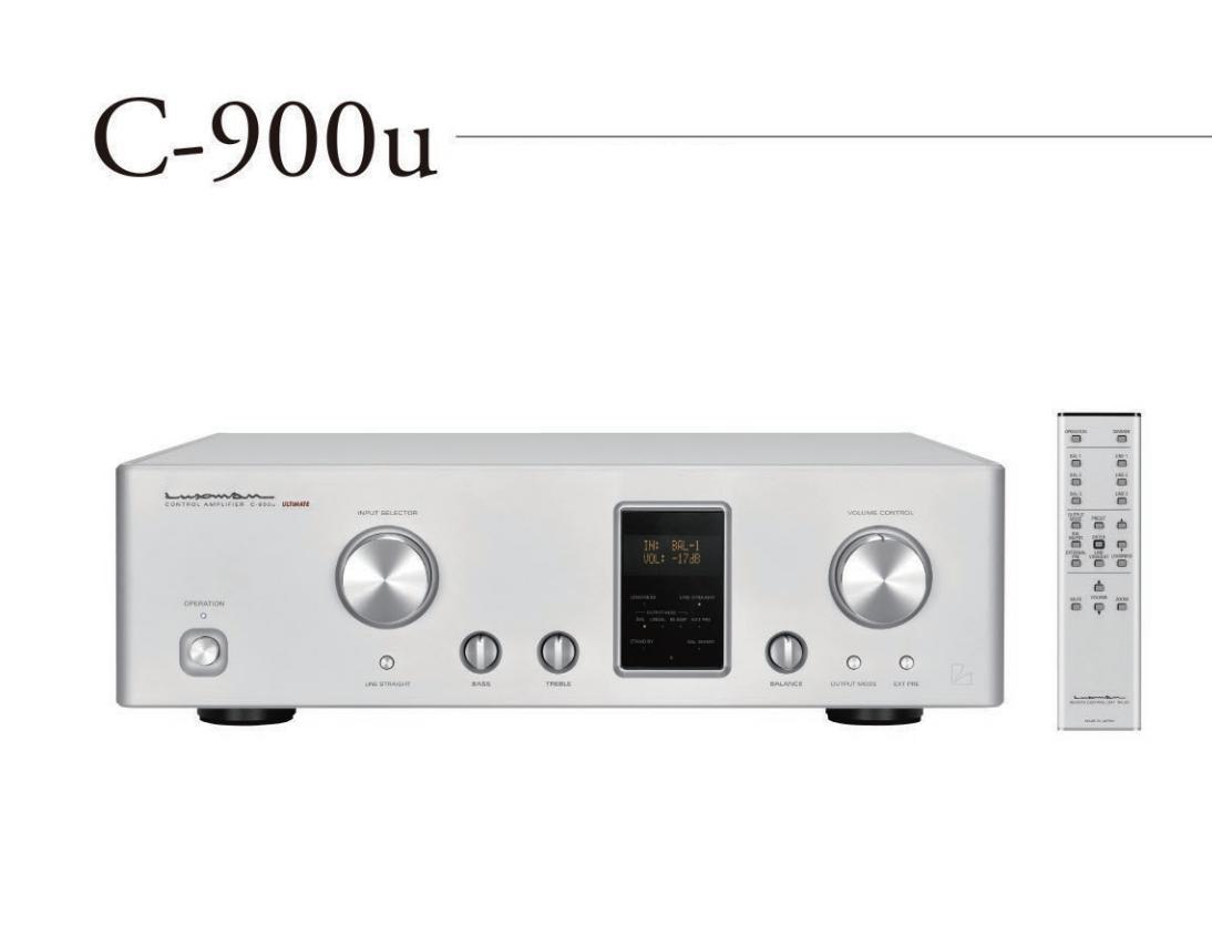 Luxman C-900u