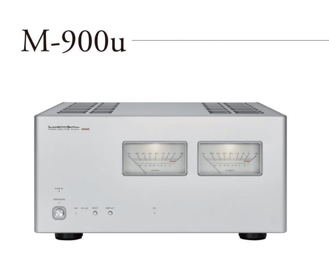 Luxman M-900u