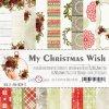 pol pl Zestaw papierow 15x15 Craft oclock My Christmas Wish 111572 1