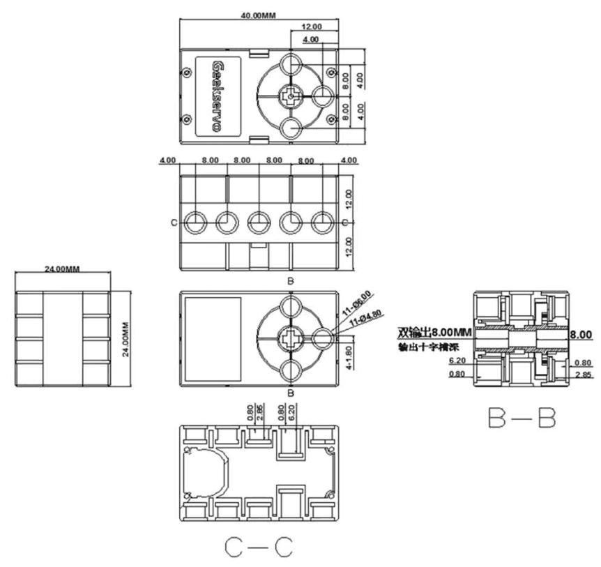 Geekservo motor 2kg kompatibilní s LEGO® rozměry