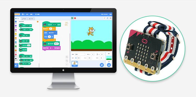 Micro:bit chytré hodinky (Smart Coding Kit) použití se Scratch