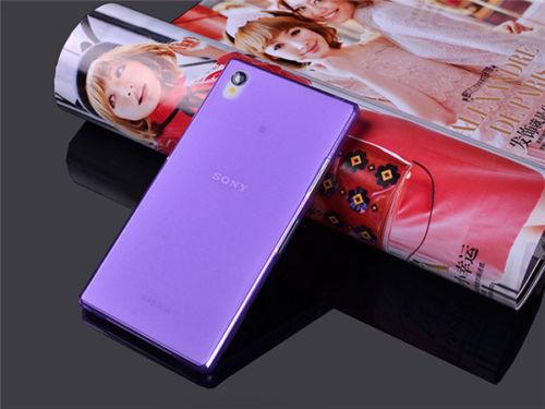Ultra tenké pevné pouzdro pro Sony Xperia Z1 Compact (D5503) - fialové