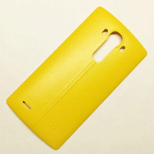Zadní kryt baterie pro LG G4 H815 - žlutý (Yellow)