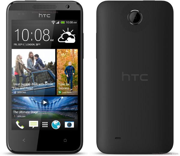 Rýchly servis mobilov HTC Desire 300