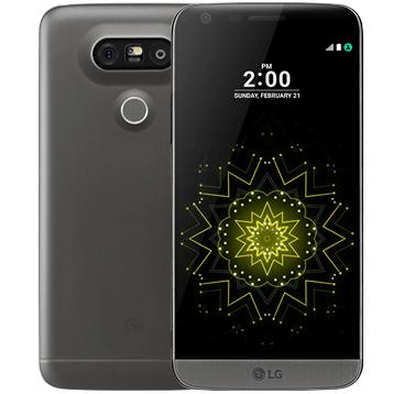Rýchly servis mobilov LG G5