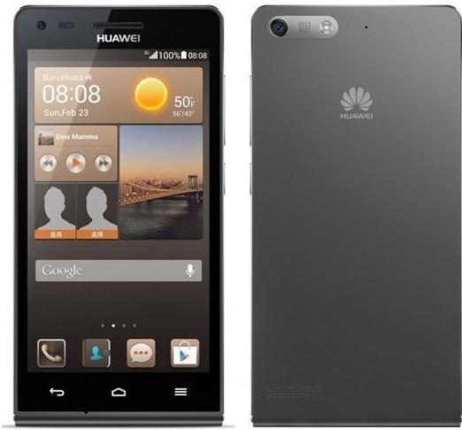 Huawei Ascend G6 - Rýchly servis mobilov
