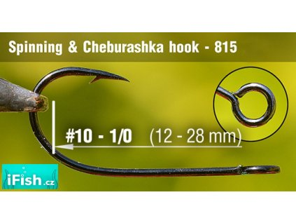 redbass spinning&cheburashka hook