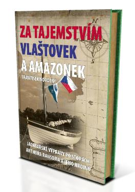 ZA_TAJEMSTVIM_VLASTOVEK_A_AMAZONEK_3D