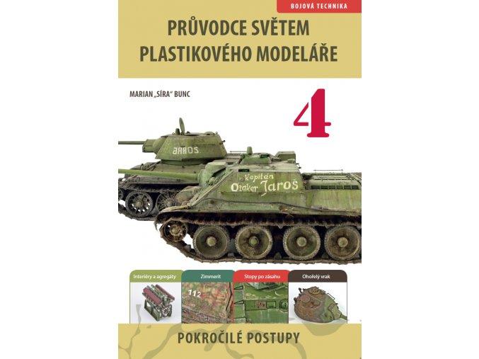 pspm4 cover
