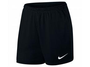 Dámské šortky Nike Park 833053 010