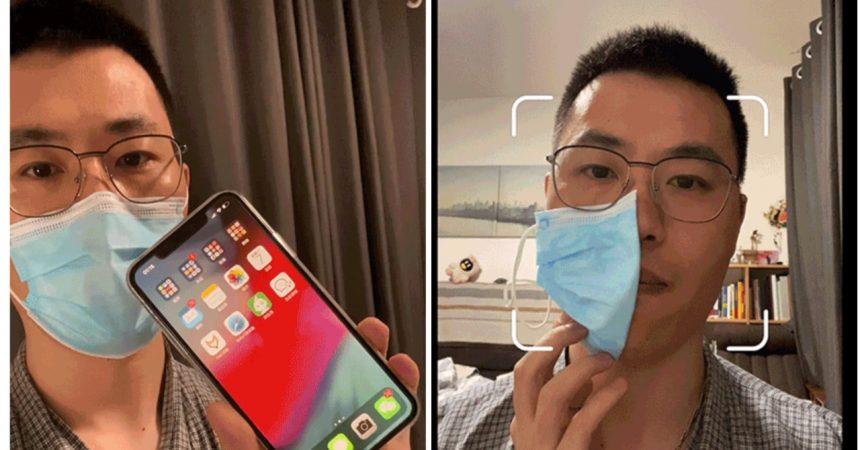 Как да отключите iPhone чрез Face ID, когато имате защитна маска? Вижте как да го направите