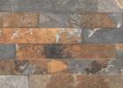 Cerrad Kallio - imitace kamene