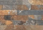 Keramické obklady imitace kamene