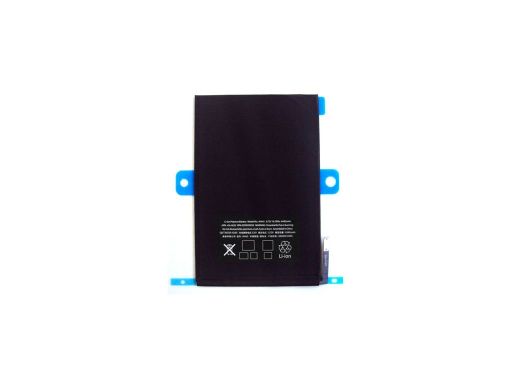 replacement for ipad mini battery 1