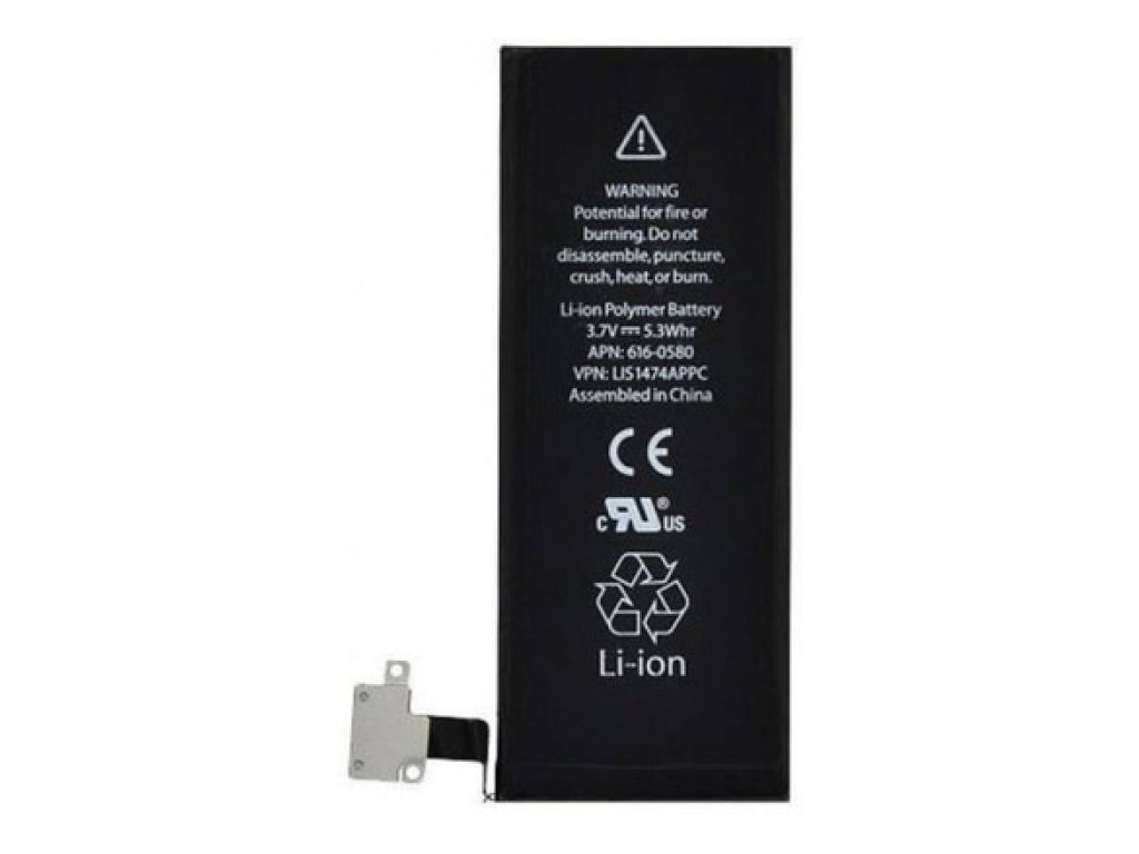 apple iphone 4s original genuine replacement battery free replacemen pitlong 1810 04 F1275092 1