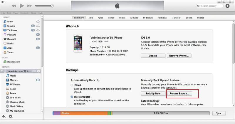 itunes-restore-iphone