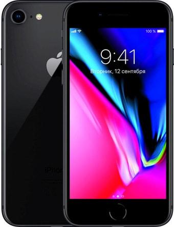 Ochranná skla na iPhone 7 / 8