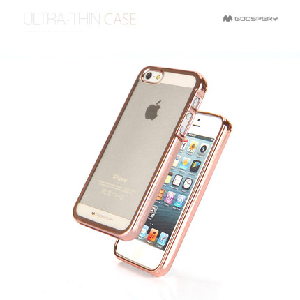 Pouzdro / kryt pro Apple iPhone 5 / 5S / SE - Mercury, Ring2 Rose Gold