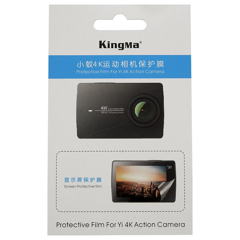 Kingma-Screen-Protective-Film-For-Xiaomi-yi-2-4K-Protect-Camera-Screen-LCD-Display-For-Xiaomi