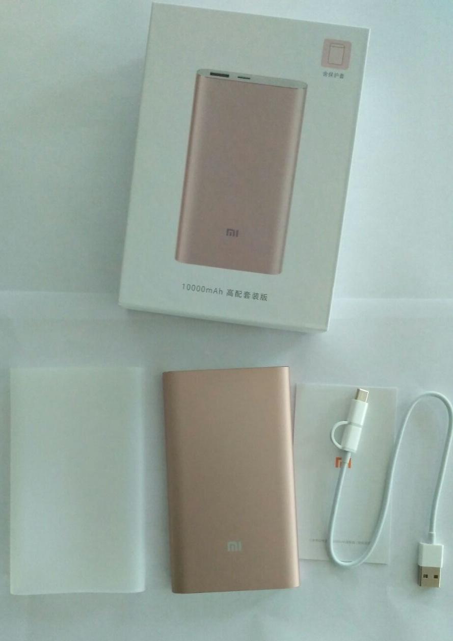 PLM01ZM - Powerbanka Xiaomi Mi PRO, 10000 mAh, ŠEDÁ, podpora qualcom quickcharge + ZDARMA rozšíření záruky na 3 roky Barva: Zlatá- sada s bílým…