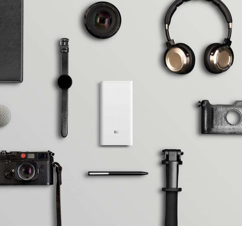 Xiaomi PLM05ZM Mi PowerBank power banka externí baterie 20000 mha kapacita istage xiaomimarket