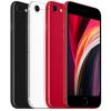 Apple iPhone SE (2020) varianty
