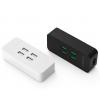 Orico smart charge hub - chytrý nabíjecí hub s 4USB