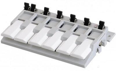 Ovládací klávesnice
