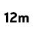 12 meters