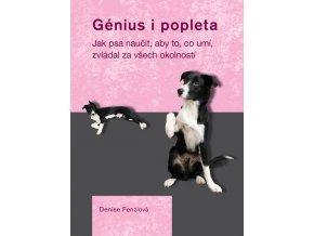 genius i popleta bg jpg