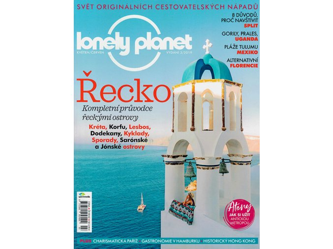 Lonely Planet 2019 03 v800