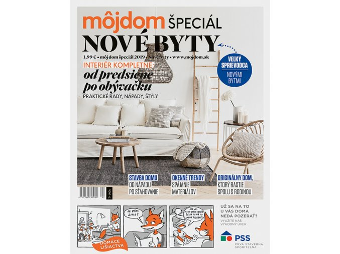 MD 2019 special 02 v800