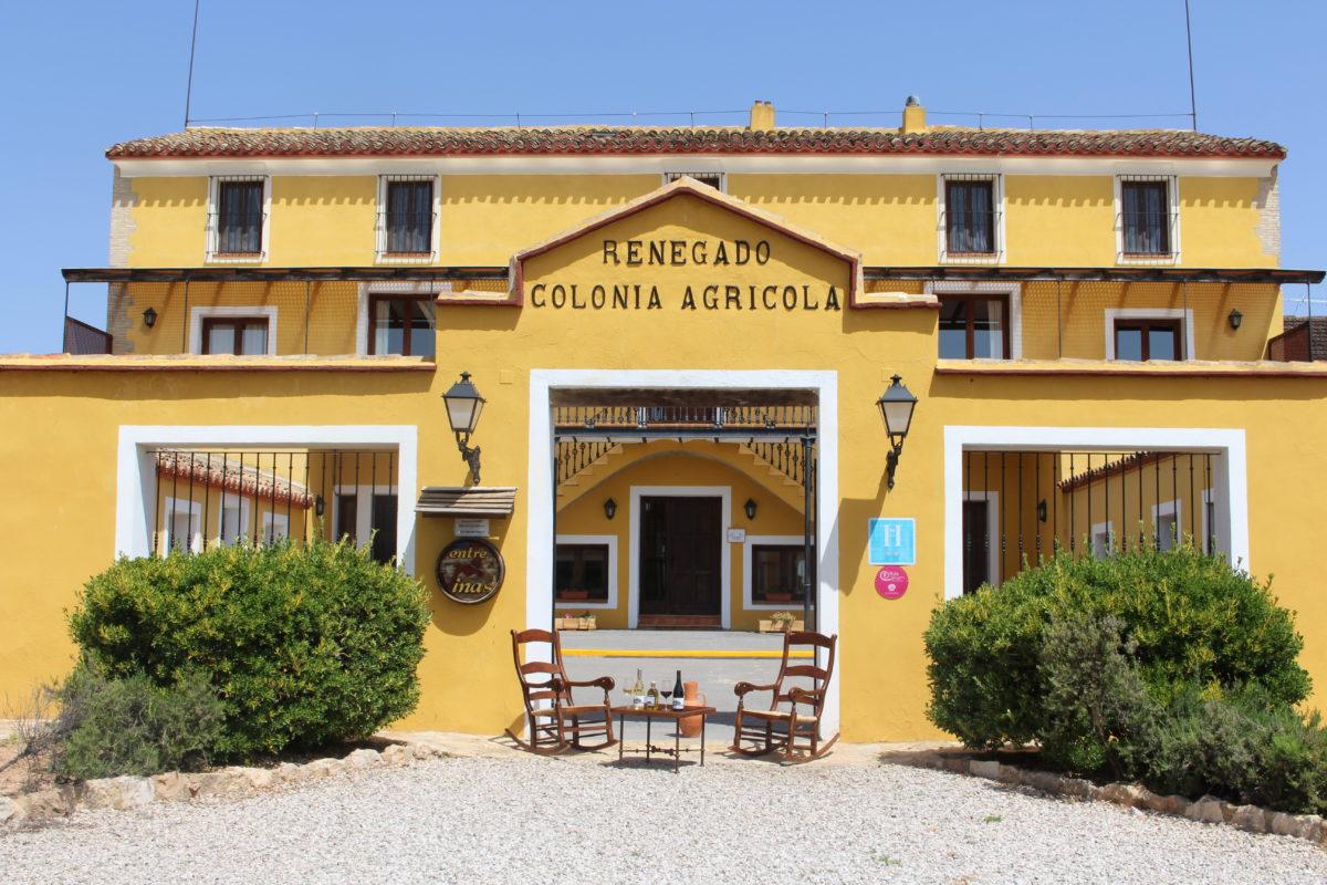 hotel-rural-entrevinas-entrada_bodegas_nodus