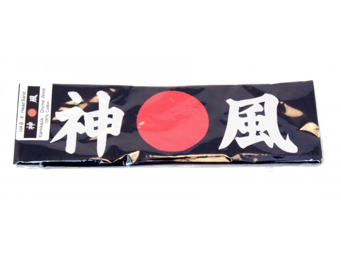 Black Head Band ( kamikaze )