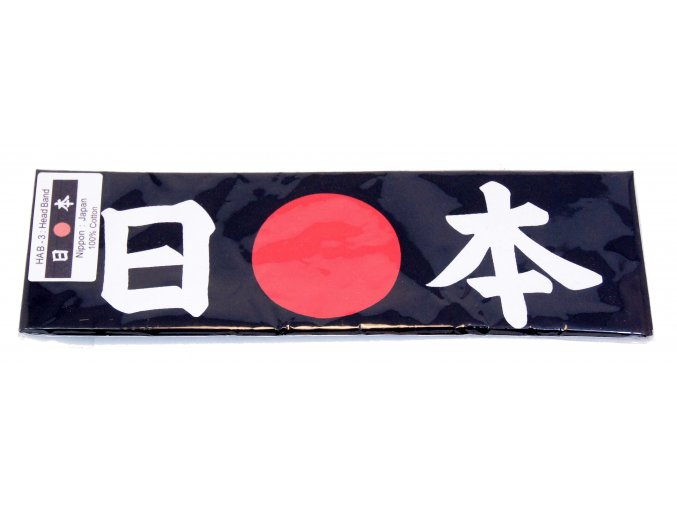 Black Head Band ( nippon )