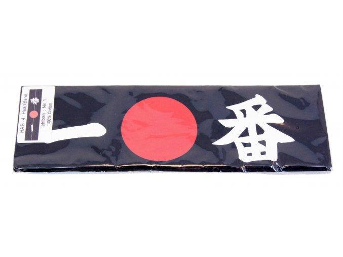Black Head Band ( ichiban )