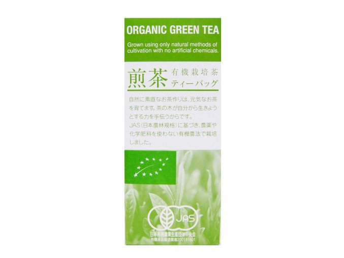 Hamasa Shoten Bio Sencha Tea Bag 20x2g