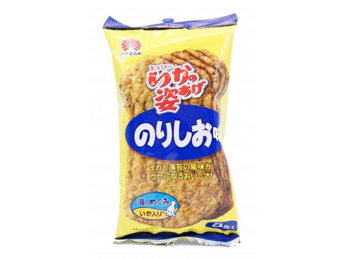Goshoku Ika no Sugata 5p